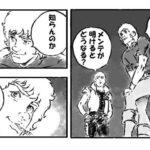 【ブルアカ】光速再メンテキタ━━(゚∀゚)━━!! 運営大丈夫なのかよ!?