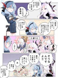 【ブルアカ】ヒナちゃん委員長漫画が可愛すぎんか!?